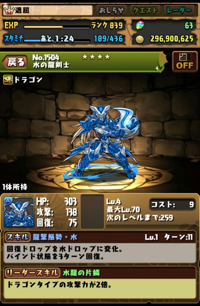 f:id:taikutsu8823:20170325231559j:plain
