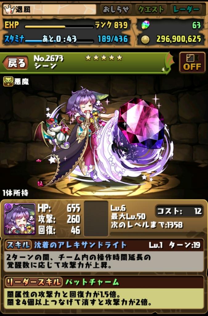 f:id:taikutsu8823:20170325233728j:plain