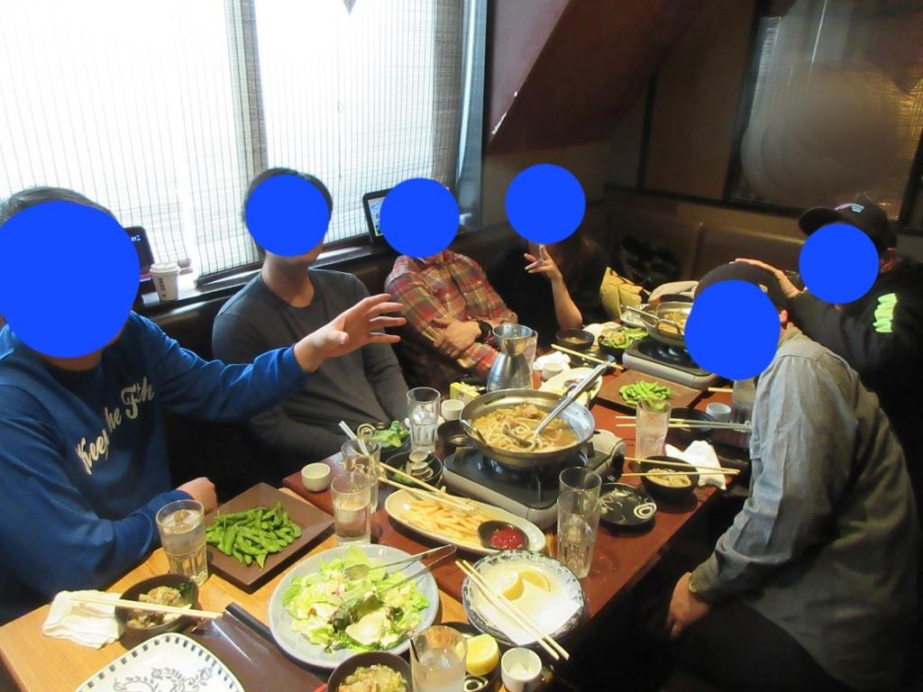 f:id:taikutsu8823:20170330235023j:plain