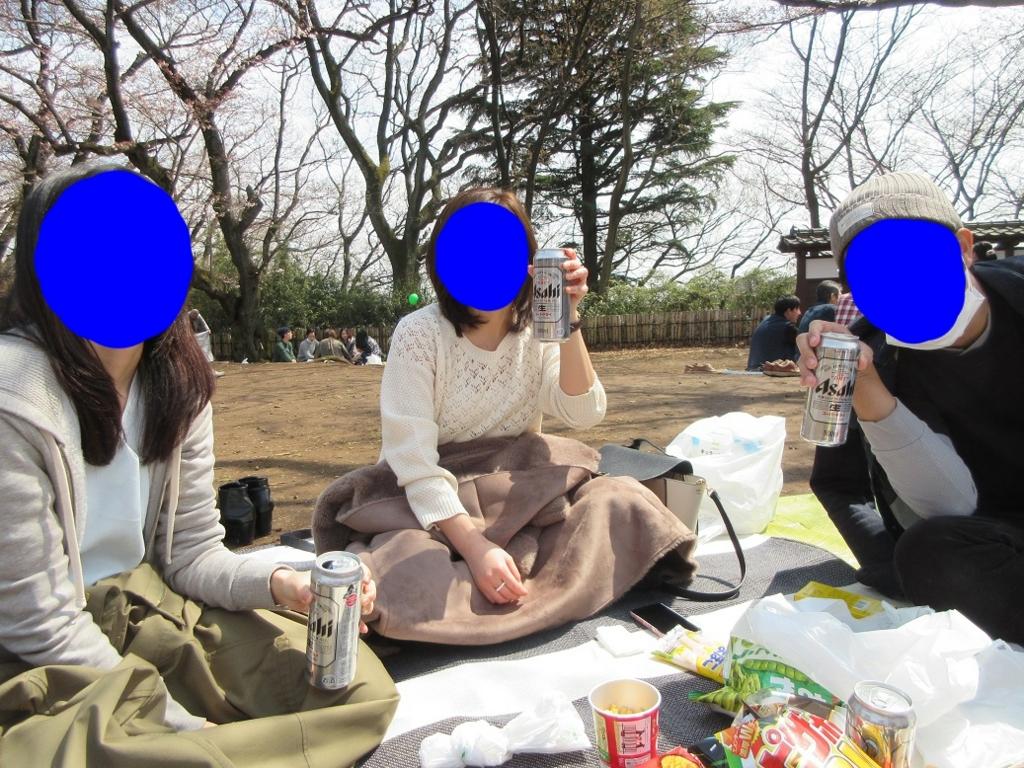 f:id:taikutsu8823:20170409214636j:plain