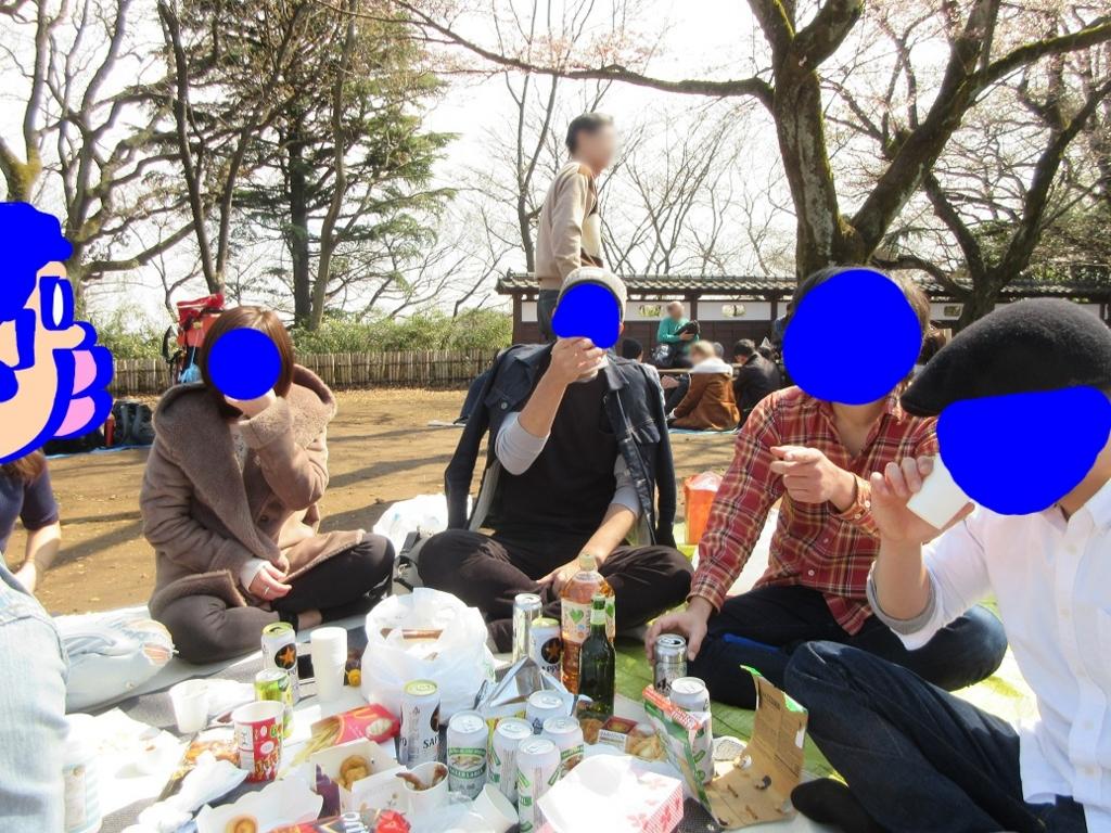 f:id:taikutsu8823:20170409215145j:plain