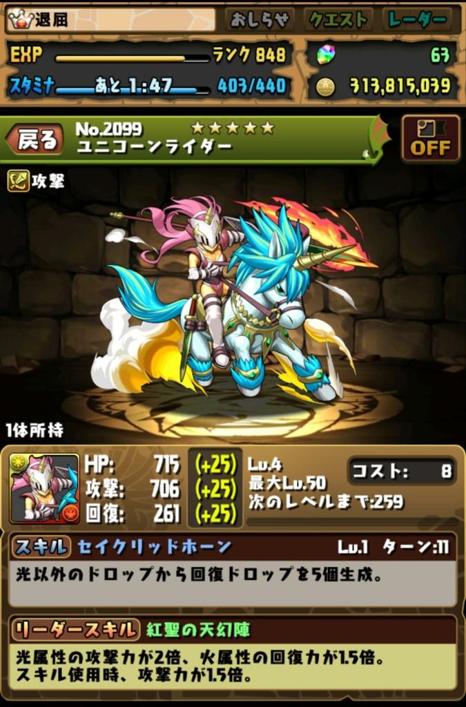 f:id:taikutsu8823:20170414223056j:plain