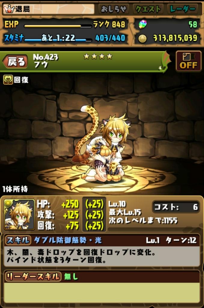 f:id:taikutsu8823:20170414224053j:plain