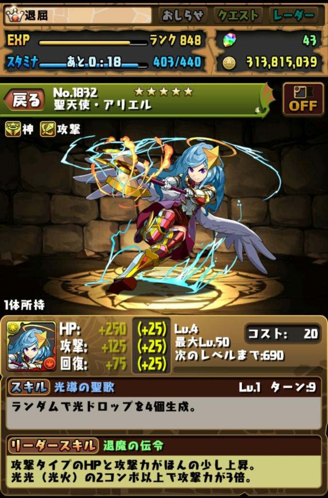f:id:taikutsu8823:20170414230714j:plain