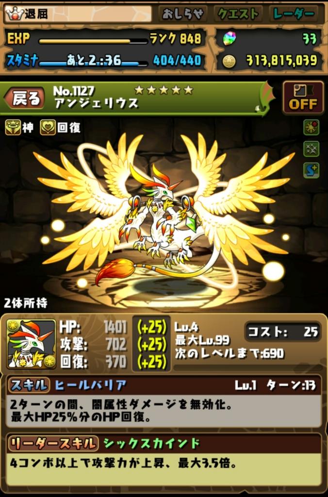 f:id:taikutsu8823:20170414231819j:plain