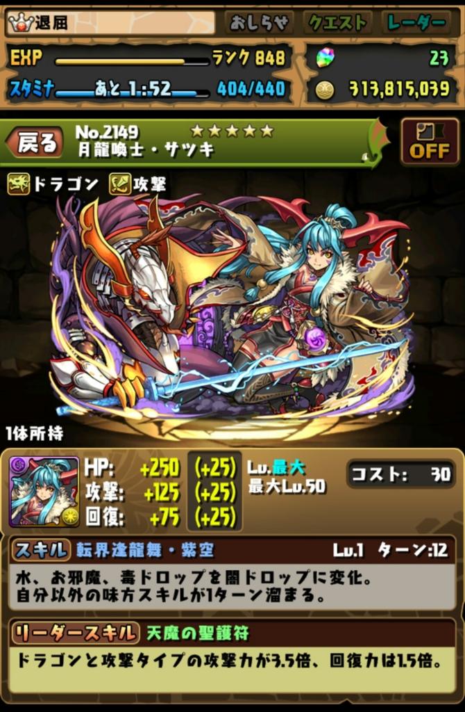 f:id:taikutsu8823:20170414234036j:plain
