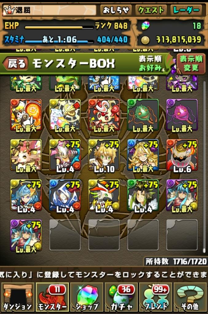 f:id:taikutsu8823:20170414235210j:plain
