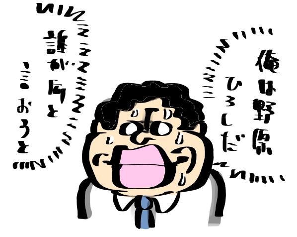 f:id:taikutsu8823:20170416101930p:plain