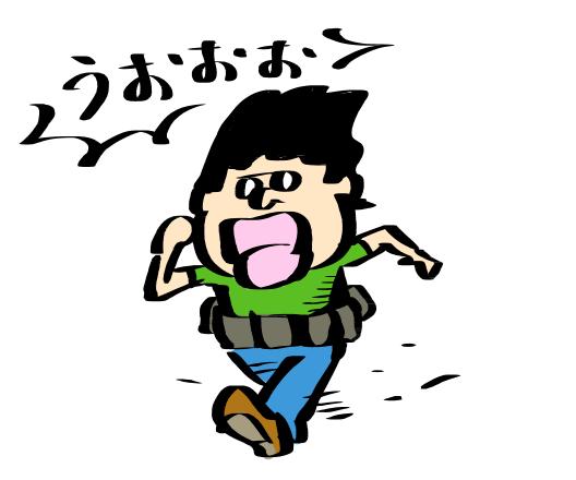 f:id:taikutsu8823:20170416102028p:plain