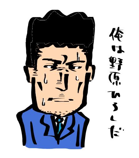 f:id:taikutsu8823:20170416102147p:plain