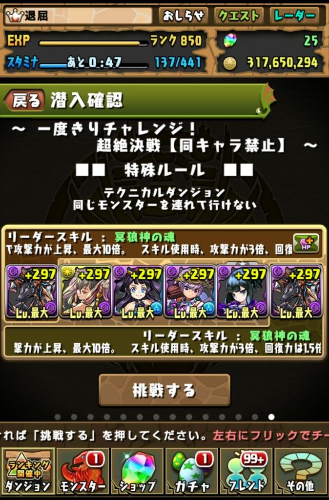 f:id:taikutsu8823:20170419212843j:plain