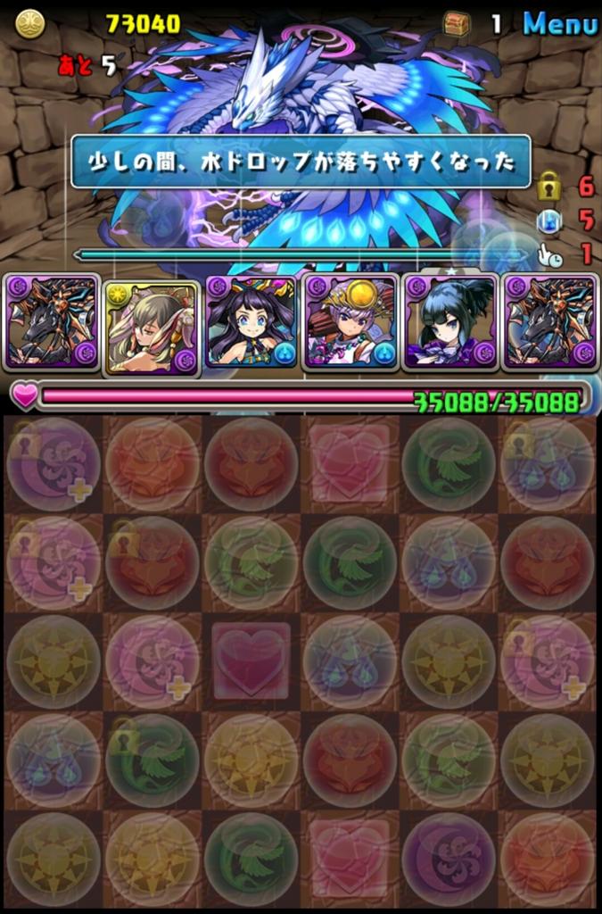 f:id:taikutsu8823:20170419214800j:plain