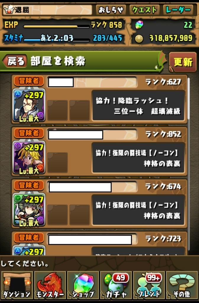 f:id:taikutsu8823:20170501125044j:plain