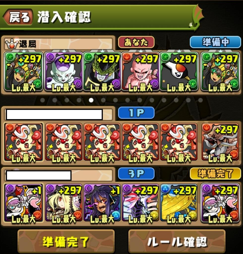 f:id:taikutsu8823:20170501212848j:plain
