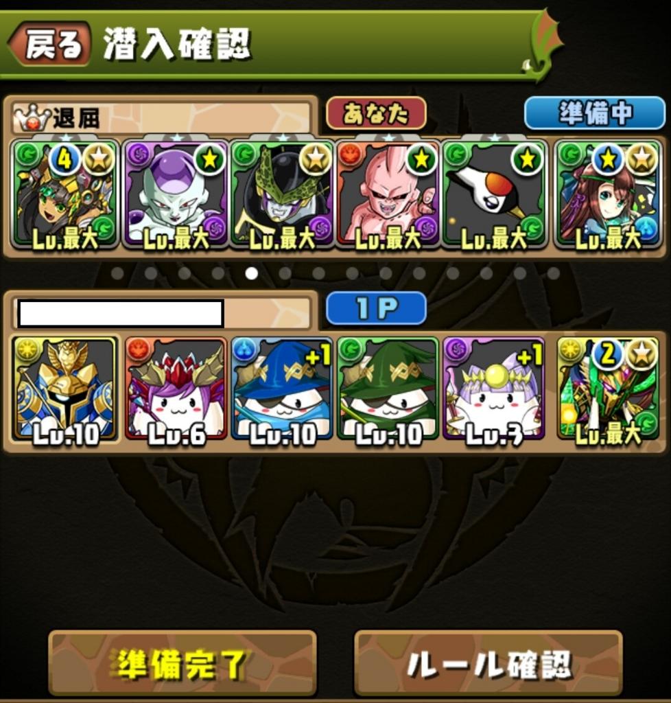 f:id:taikutsu8823:20170501214055j:plain