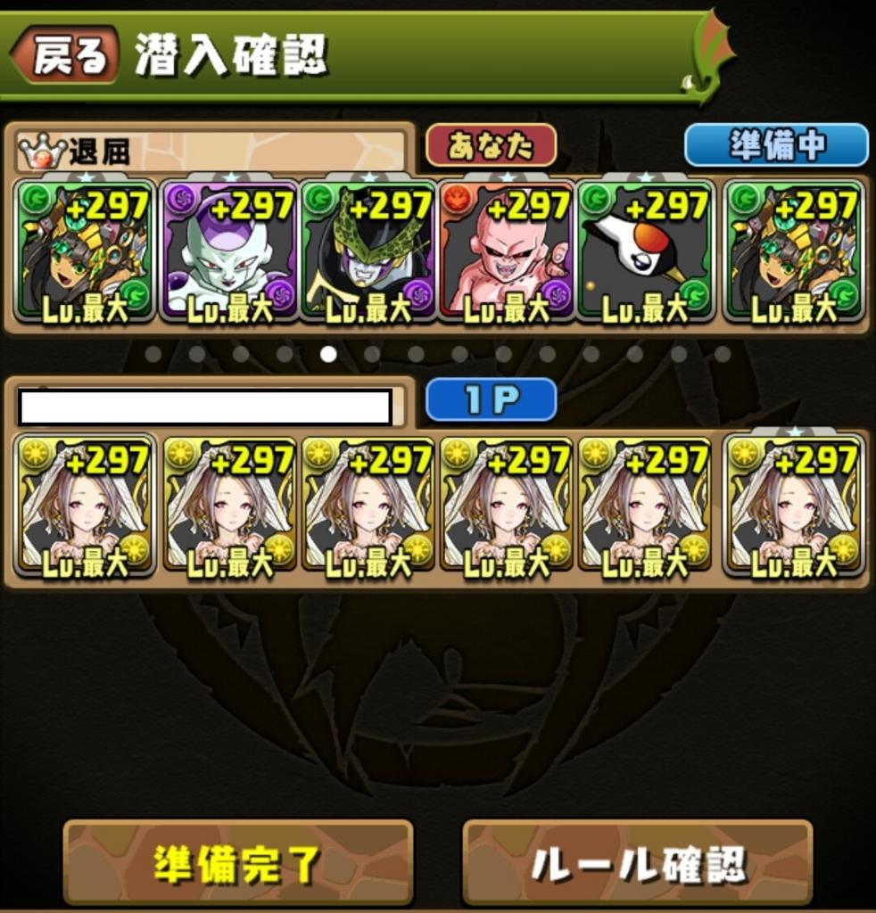 f:id:taikutsu8823:20170501215357j:plain