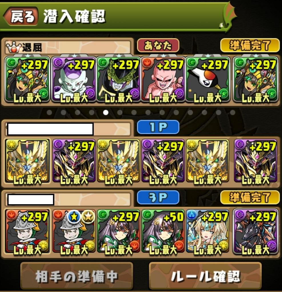 f:id:taikutsu8823:20170501215646j:plain