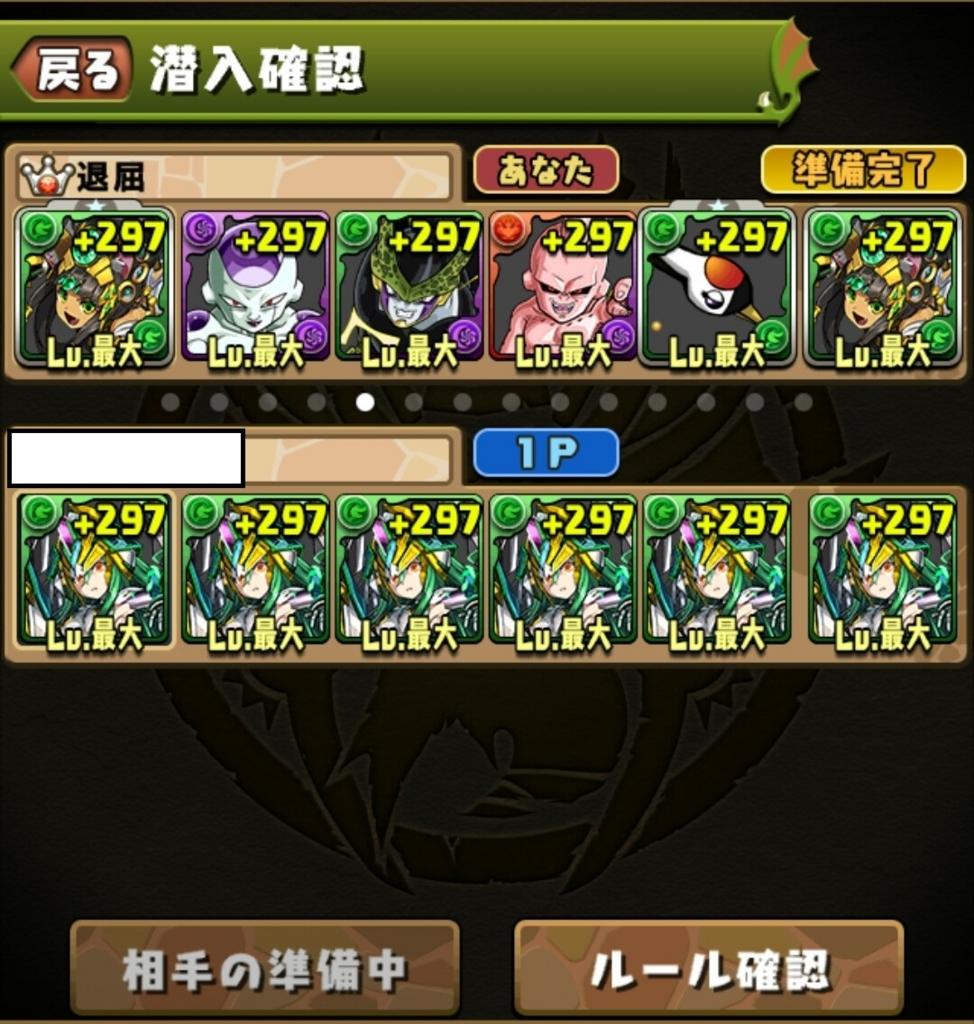 f:id:taikutsu8823:20170501221147j:plain