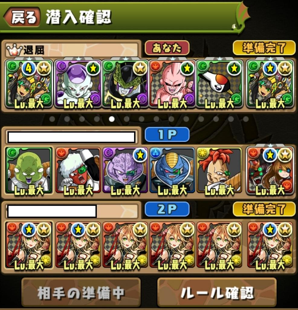 f:id:taikutsu8823:20170501221454j:plain
