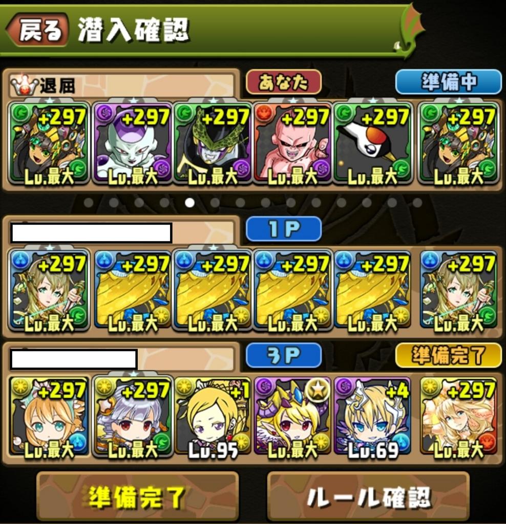 f:id:taikutsu8823:20170501223453j:plain
