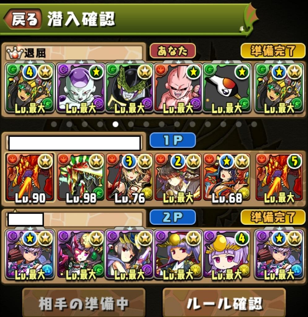 f:id:taikutsu8823:20170501223850j:plain