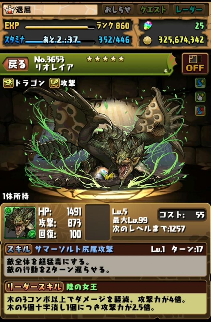 f:id:taikutsu8823:20170501225007j:plain