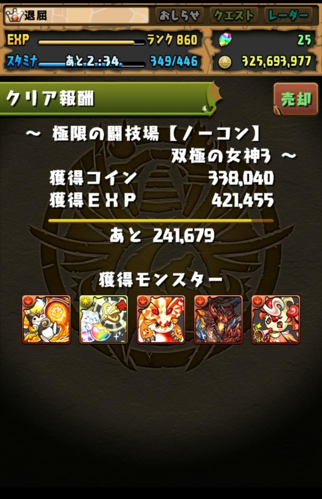 f:id:taikutsu8823:20170501225614j:plain