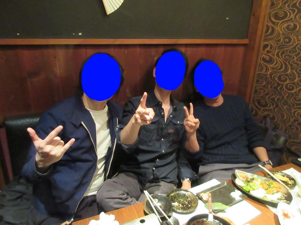 f:id:taikutsu8823:20170508212332j:plain