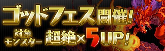 f:id:taikutsu8823:20170513225221p:plain