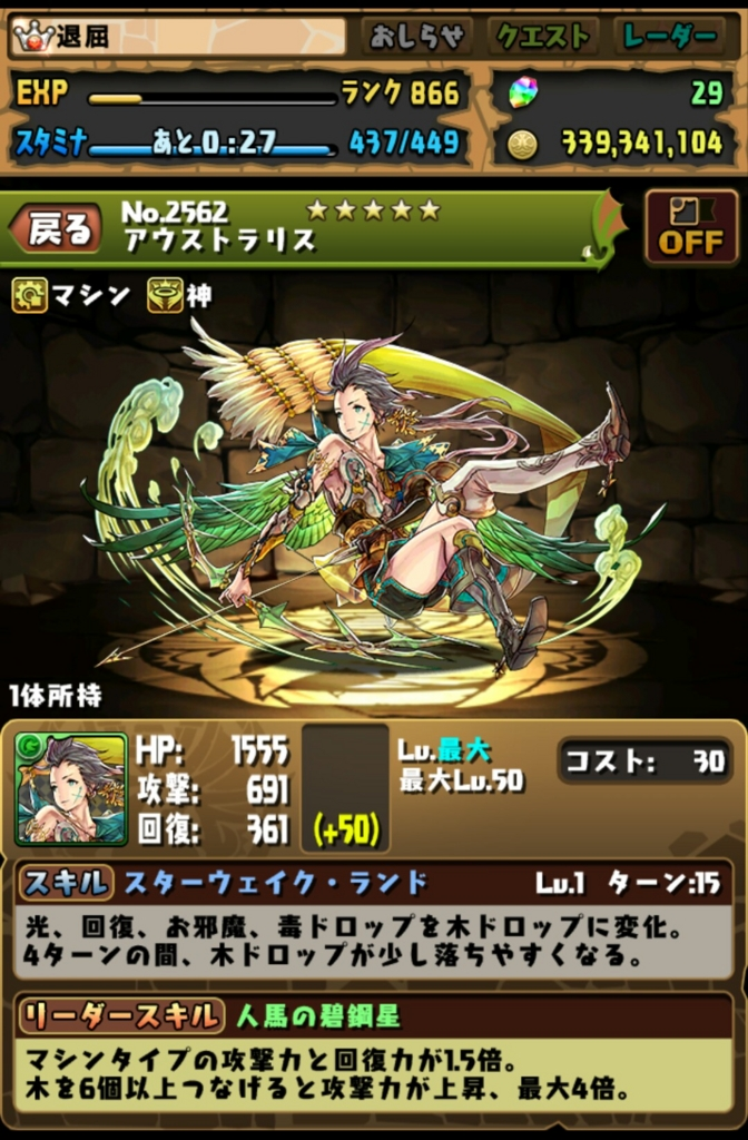 f:id:taikutsu8823:20170513225820j:plain