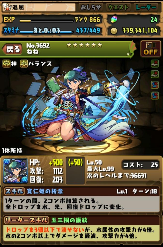 f:id:taikutsu8823:20170513230333j:plain