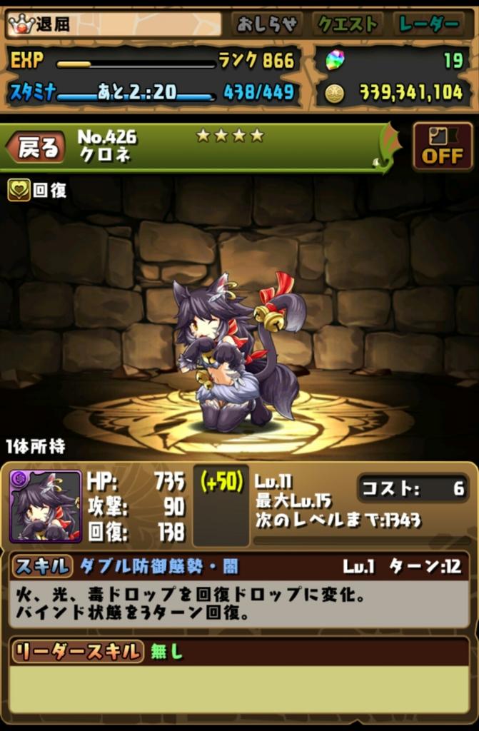 f:id:taikutsu8823:20170513231406j:plain