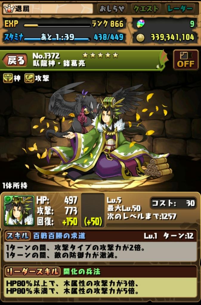 f:id:taikutsu8823:20170513233544j:plain