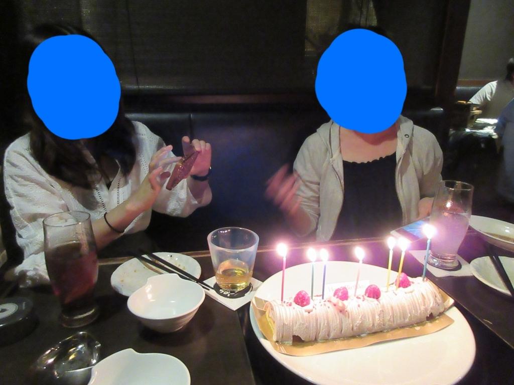 f:id:taikutsu8823:20170521231301j:plain