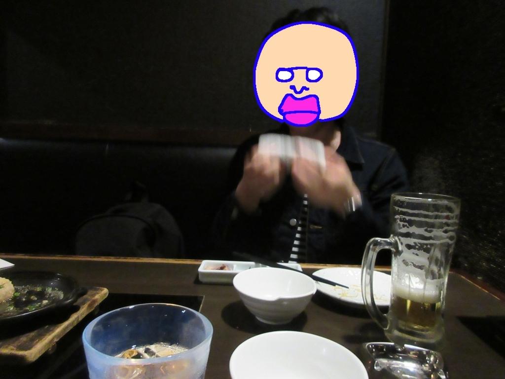 f:id:taikutsu8823:20170521232003j:plain