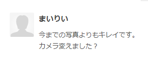 f:id:taikutsu8823:20170521232932p:plain