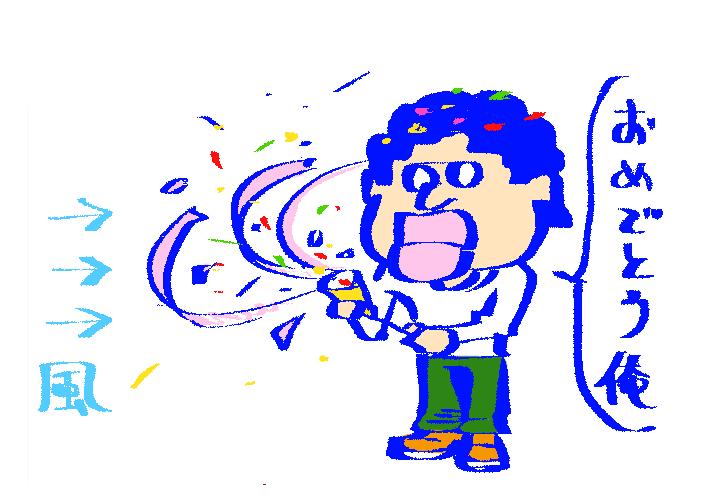 f:id:taikutsu8823:20170526211148p:plain