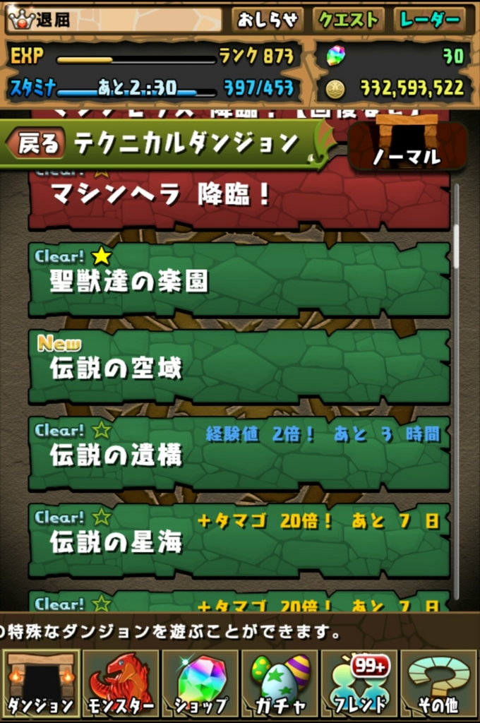 f:id:taikutsu8823:20170528214831j:plain