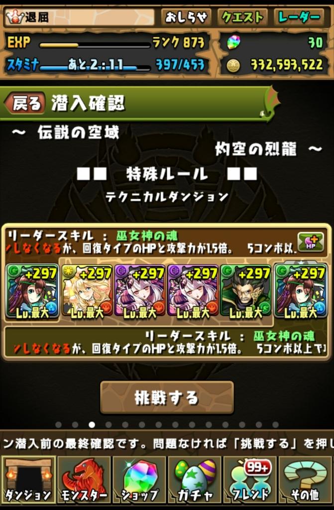 f:id:taikutsu8823:20170528214948j:plain