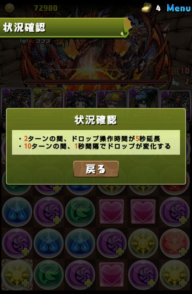 f:id:taikutsu8823:20170528222557j:plain