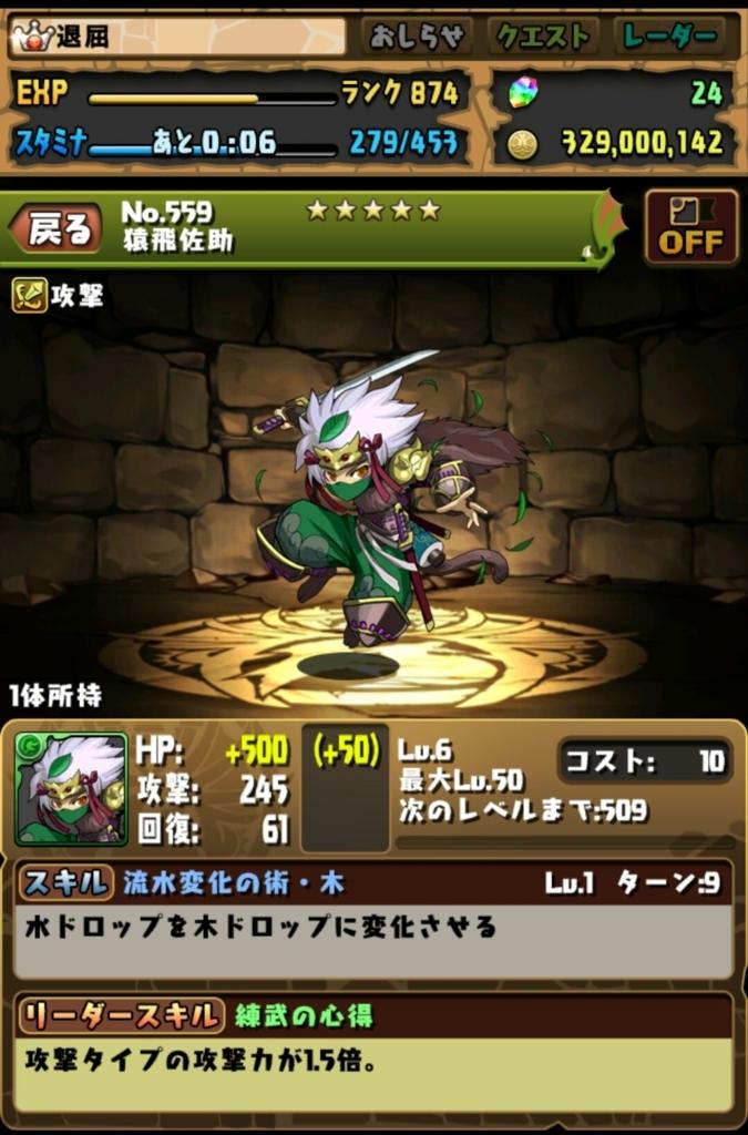 f:id:taikutsu8823:20170601200238j:plain