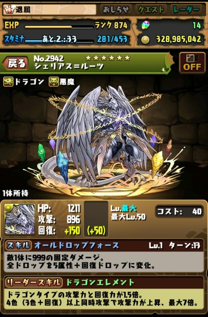 f:id:taikutsu8823:20170601202856j:plain
