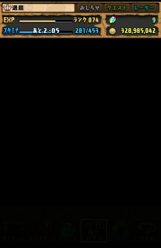 f:id:taikutsu8823:20170601204401j:plain