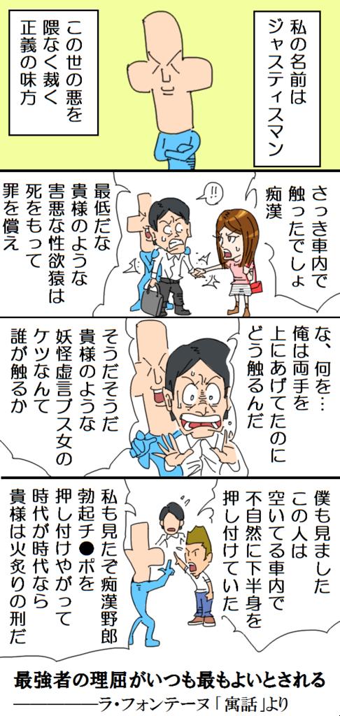 f:id:taikutsu8823:20170619000050p:plain