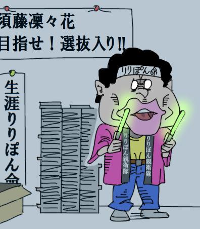 f:id:taikutsu8823:20170619000258p:plain