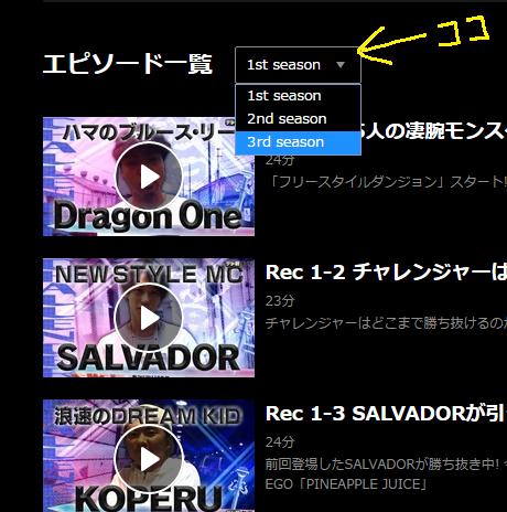 f:id:taikutsu8823:20170628052328p:plain
