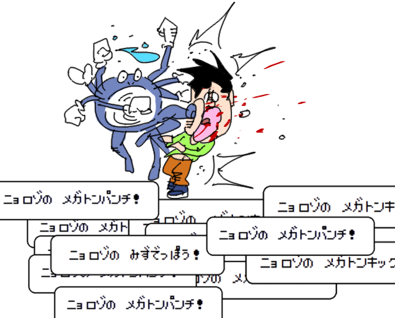 f:id:taikutsu8823:20170705213215p:plain