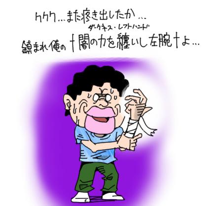 f:id:taikutsu8823:20170705213242p:plain
