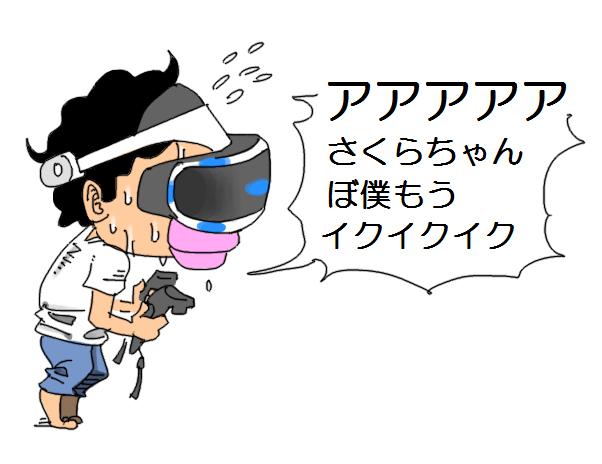 f:id:taikutsu8823:20170705213324p:plain