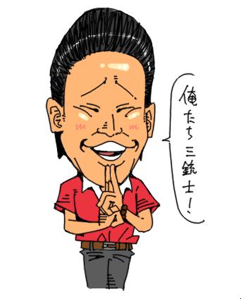 f:id:taikutsu8823:20170705214133p:plain